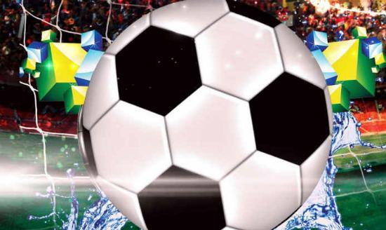judi world cup 2018